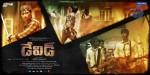 david-movie-wallpapers