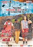 dhanalakshmi-talupu-tadithey-poster