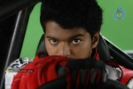 Dopidi Movie Stills - Trisha, Vijay - 12 of 24