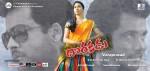 dorakadu-movie-new-photos