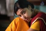 ela-chappanu-movie-stills
