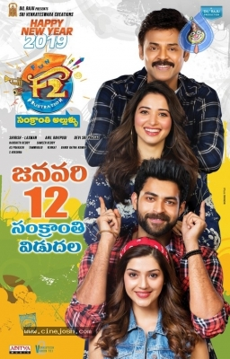 F2 Movie New Year Poster - 1 of 1