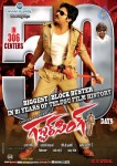 gabbar-singh-movie-50-days-posters