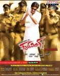 Gabbar Singh Movie Posters - 1 of 15