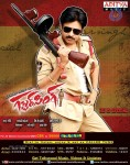 Gabbar Singh Movie Posters - 2 of 15