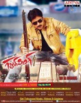 Gabbar Singh Movie Posters - 3 of 15
