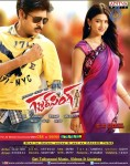 Gabbar Singh Movie Posters - 6 of 15