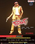 Gabbar Singh Movie Posters - 7 of 15