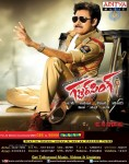 Gabbar Singh Movie Posters - 8 of 15
