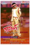Gabbar Singh Movie Posters - 9 of 15