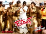 Gabbar Singh Movie Posters - 10 of 15