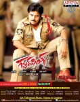 Gabbar Singh Movie Posters - 11 of 15
