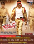 Gabbar Singh Movie Posters - 12 of 15