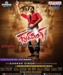 Gabbar Singh Movie Posters - 14 of 15