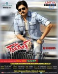 Gabbar Singh Movie Posters - 15 of 15