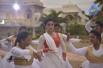 Geetha Chalo Movie Song Release - 15 of 18