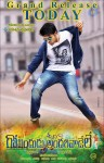 govindudu-andarivadele-wallpapers