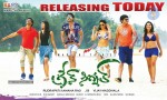 green-signal-release-posters