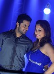 Gunde Jaari Gallanthayyinde Item Song Stills - 3 of 14