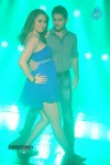 Gunde Jaari Gallanthayyinde Item Song Stills - 8 of 14