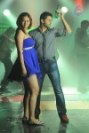 Gunde Jaari Gallanthayyinde Item Song Stills - 10 of 14