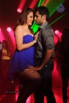 Gunde Jaari Gallanthayyinde Item Song Stills - 11 of 14