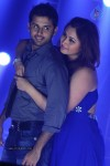 Gunde Jaari Gallanthayyinde Item Song Stills - 13 of 14