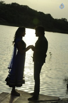 Ika se love photos and posters photos gallery ika se love photos and posters 7 of 24 voltagebd Choice Image