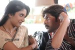 Ivan Chatriyan Tamil Movie Spicy Gallery - 16 of 29