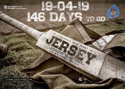 Jersey Movie Release Date Poster - 1 of 1