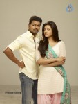 Jilla Movie Photos - 8 of 22