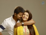 Jilla Movie Photos - 15 of 22