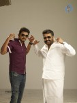 Jilla Movie Photos - 17 of 22