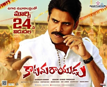 Katamarayudu New Still and Release Date Poster - 2 of 2