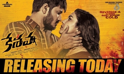 Keshava Release Today Posters - 2 of 2