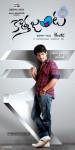kotha-janta-movie-stills-n-walls