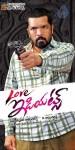 love-idiots-movie-latest-stills