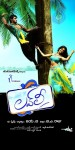 lovely-movie-new-wallpapers
