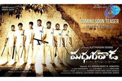 Madhurawada First Look Posters - 3 of 3