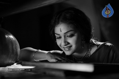 Mahanati Keerthy Suresh First Look - 1 of 2