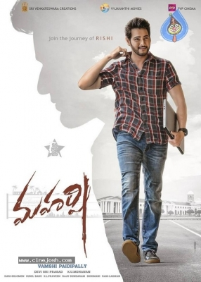 Maharshi Movie First Look Poster - 1 of 1