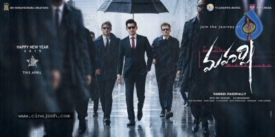 Maharshi Second Look Poster and Still - 1 of 2