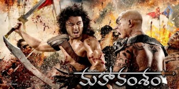 mahavamsam-movie-photos-and-posters