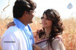 Masti Movie Latest Stills - 17 of 62