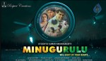Minugurulu Movie Stills - 21 of 21