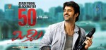 mirchi-50-days-wallpapers