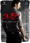 Mirchi Movie Wallpapers - 2 of 13