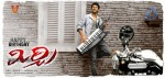 Mirchi Movie Wallpapers - 3 of 13