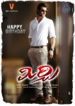 Mirchi Movie Wallpapers - 8 of 13