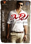 Mirchi Movie Wallpapers - 10 of 13